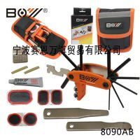 供应BOY自行车工具 多功能组合工具 工具包套装工具 自行车维修工具