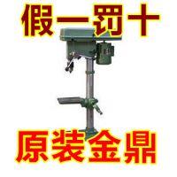 金鼎Z4116/450W轻型钻床/钻孔机/打孔机/立式台钻/钻床/轻型台钻