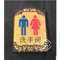 亚克力浮雕标识牌订做  卫生间标示牌