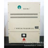 PT-150照明节能控制器 智能照明节电器 智能控制器