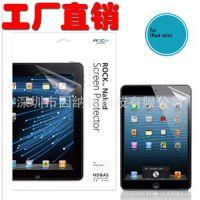 厂家直销 ipad mini保护膜 IPAD迷你贴膜 苹果平板保护贴 A0437