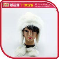 工厂定制女士韩版可爱提花套头针织帽 户外防风护耳冬帽白色