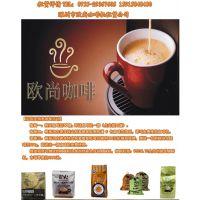 招聘 业务员 团购咖啡机 批发咖啡机 招聘销售业务员 销售员