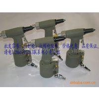 批发台湾东立拉钉枪AR-700C2 7000M 7000H 7000MC 弯头拉钉枪