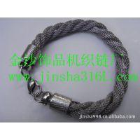 外务韩版 不锈钢扭网麻花手链 钢色手镯 时尚不锈钢饰品
