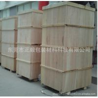 |东莞专业杉木消毒出口木箱|大朗杂木熏蒸胶合木箱|