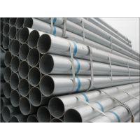镀锌钢管现货供应、供应热镀锌无缝钢管、规格齐全