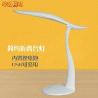 简约折叠LED充电台灯 礼品卧室折叠床头灯 创意学习办公护眼台灯