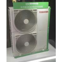 实体店铺供应上海地区原装进口东芝家用中央空调及施工安装