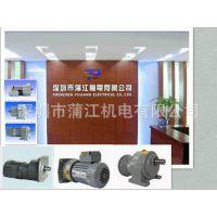 深圳蒲江直销 台湾CPG晟邦0.1-3.7KW电机 硬齿面齿轮减速机