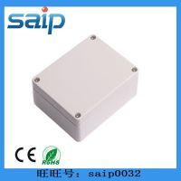 供应115*90*55电缆防水接线盒 塑料防水盒 IP65户外防水盒 SP-F3 不带耳朵