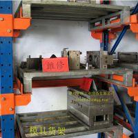 模具货架青岛供应注塑车间压模机加工生产线模具存放管理分类