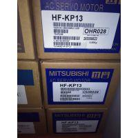 HC-UFS43B三菱伺服/原装正品