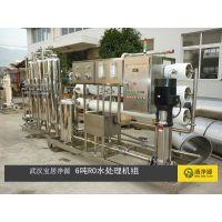 供应QJY-RO全自动反渗透纯净水设备,品质保证