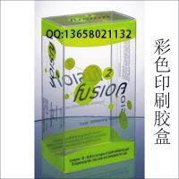 厂家按需加工定制 新型高档奶瓶包装PVC胶盒 塑料包装盒