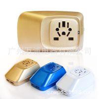 多功能插座 usb出国旅行插座 2.1A双USB新款  高端礼品订制插座
