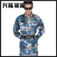 专业经销 海洋迷彩军训服 男女夏季军训迷彩服套装