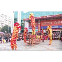 南宁九州龙翔庆典礼仪策划有限公司
