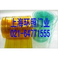 上海环照专业生产耐高温优质PVC软门帘、透明防静电帘洁净室专用