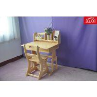 【保护视力 矫正坐姿】实木儿童学习桌椅  儿童学习桌课桌