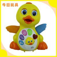 EQ摇摆大黄鸭 婴幼儿童电动音乐万向益智动物玩具 早教玩具批发