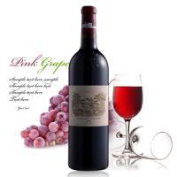 大拉菲正牌2009年价格多少钱一瓶 09年拉菲红酒报价 大拉菲红酒