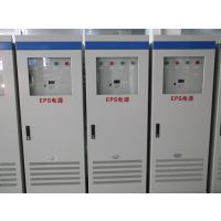 EPS电源-生产厂家 EPS消防应急电源 家庭电梯使用的应急电源