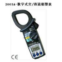 日本共立/数字式交/直流钳型表 型号:Kyoritsu/2003A库号:M328400