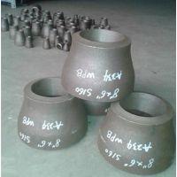 徐州碳钢大小头|沧圣管件(优质商家)|碳钢大小头在线实时价格