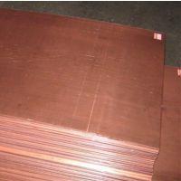 热销东莞TU1易切削无氧紫铜板,紫铜板厂家