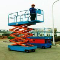 厂家直销全电动升降机自行式升降平台济南海锋机械专业定做