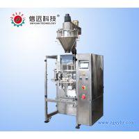 多功能小剂量粉末立式定量包装机,农药化工饲料粉末专用包装机