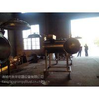 菏锅集团供应成型2000x25000蒸压釜