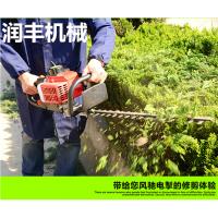 球型绿化修整用修剪机 润丰 汽油型绿篱机