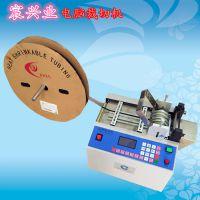 广东硅胶管硅胶条裁切机 橡胶软管切管机 热缩套管切管机宸兴业