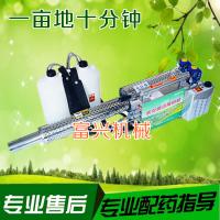 农田打药机, 富兴农用背负式弥雾机 背负式烟雾机