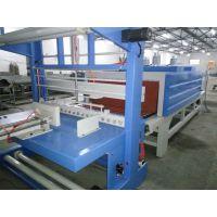 忻州 SBS防水胶带收缩机 矿棉板收缩机