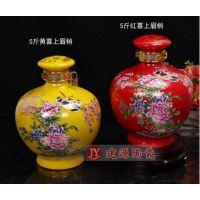 5斤装酒瓶批发 酒瓶酒坛价格 建源陶瓷酒瓶生产厂家