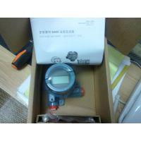 3051CD2A52A1AB4 0-25Kpa罗斯蒙特变送器ELETTA流量计V1-GL20
