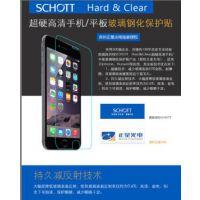 深圳手机钢化膜批发 深圳手机钢化膜批发价格