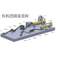 内蒙制造有机肥设备_有机肥设备_郑州瑞恒机械制造(在线咨询)