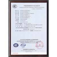 供应重庆市慧中HZD-FPI数字智能消防巡检装置