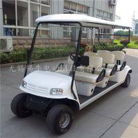武汉6座电动高尔夫球车,城市步行街观光游览电动车,房产看房车