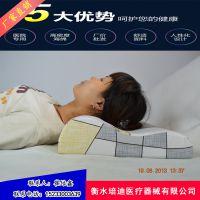 B型保健枕 海绵磁石保健枕 失眠保健B型枕头 培迪医疗厂