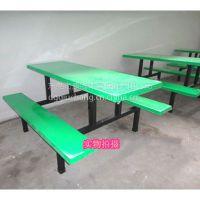 东莞康腾纯手工制作玻璃钢食堂餐桌定做 简约餐椅让您买的放心用的安心