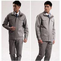 上海卢湾区工作服,女士春季长袖全棉工作服定制就找华盾商城
