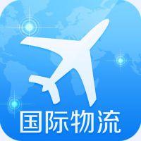 中国到古巴国际快递查询报价