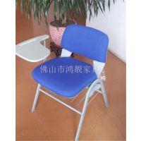软座培训椅,包布培训椅,阅览椅,新闻发布会椅子,听写速写椅,鸿靓家具