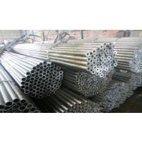 马鞍山高压用无缝碳钢锅炉管的特性