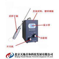 泵吸式甲醛分析仪PTM400-CH2O手提式甲醛检测报警器天地首和